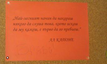 2013_05_29_